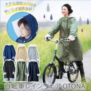 自転車 レインポンチョ レディース レインケープ アウトドア レインコート 梅雨 雨具 フェス カッパ はっ水 ChouChouPoche kami07|knktrading