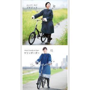 自転車 レインポンチョ レディース レインケープ アウトドア レインコート 梅雨 雨具 フェス カッパ はっ水 ChouChouPoche kami07|knktrading|15