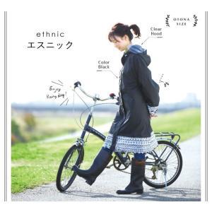 自転車 レインポンチョ レディース レインケープ アウトドア レインコート 梅雨 雨具 フェス カッパ はっ水 ChouChouPoche kami07|knktrading|16