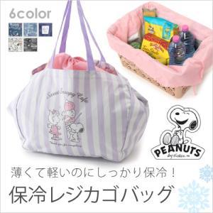 レジカゴバック 保冷 レジかごバック 折りたたみ 大容量 お買い物バッグ レジカゴ ChouChouPoche エコバッグ kami13の画像