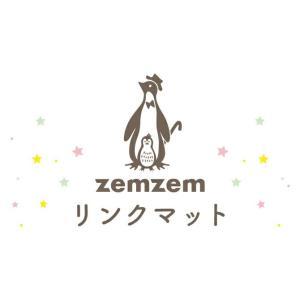 20%offクーポン対象プレイマット 赤ちゃん  リビング マットレス おしゃれ フロアマット フローリング 防音 ジョイントマット ベビー 防水 運動 zemzem zem52|knktrading|02