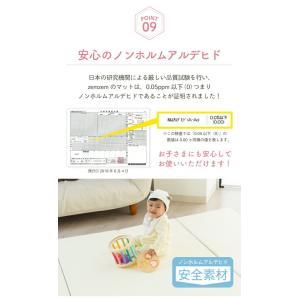 20%offクーポン対象プレイマット 赤ちゃん  リビング マットレス おしゃれ フロアマット フローリング 防音 ジョイントマット ベビー 防水 運動 zemzem zem52|knktrading|20