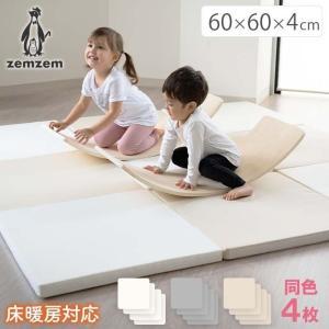 リンクマット 同色4枚 赤ちゃん リビング フロアマット フローリング 防音 ジョイントマット ベビー 防水 zemzem zem62|knktrading