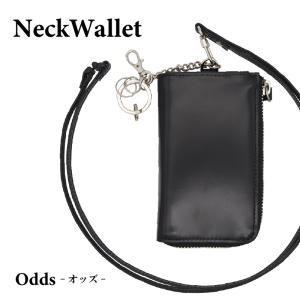ネックウォレット メンズ  ブラック 財布 ストラップ付 革 カードケース 小銭入れ GL123