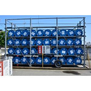 ユニウェイSF 粘度(32/68/220) 200Lドラム  JX日鉱日石エネルギー|ko-chem-store