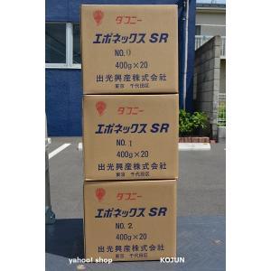 ダフニー エポネックスSR No.0,No.1,No.2 400g×20本カートリッジ 出光興産 ko-chem-store