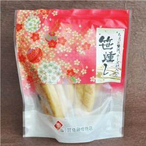 笹かまぼこ 笹燻し〜スモークチーズと笹かまぼこのベストマッチ|ko-da-wa-ri