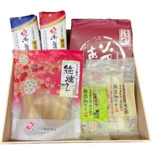 かまぼこギフト 佐藤修商店 贈答用セット〜梅コース |ko-da-wa-ri