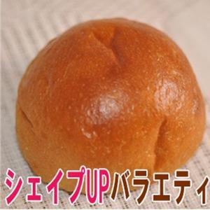 全国ご当地パン祭りで第1位を獲得したパン屋さんが作りました。シェイプアップバラエティロールパン 20個セット 低糖質で食物繊維たっぷりで体に優しいパン|ko-da-wa-ri