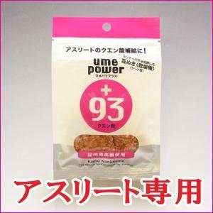 アスリート専用 梅パワープラス クエン酸補給 業務用60袋入り 熱中症対策|ko-da-wa-ri