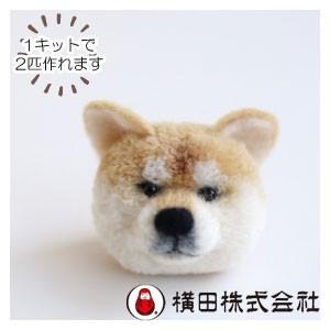 【2匹作れる】横田 犬ぽんぽん trikotri キット 柴犬|ko-da