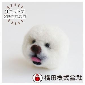 【2匹作れる】横田 犬ぽんぽん trikotri キット ビション・フリーゼ|ko-da