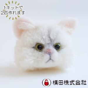 【2匹作れる】横田 猫ぽんぽん trikotri キット ペルシャ|ko-da