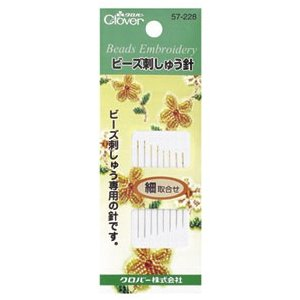 クロバー ビーズ刺しゅう針 細取合せ【刺繍用品】|ko-da