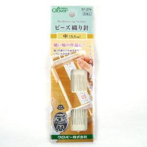 クロバー ビーズ織り針 <中>|ko-da