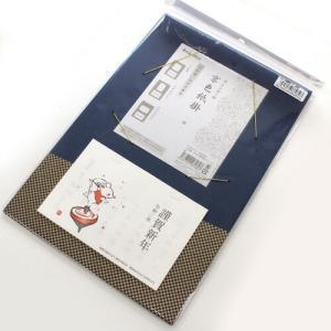 メルヘンアート カレンダー付き色紙掛け-2020|ko-da