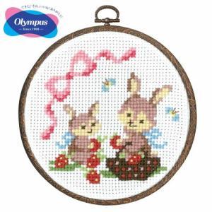 オリムパス 刺しゅう 森のかわいいなかまたち ウサギのイチゴ摘み(フープ付き)   【刺繍キット】|ko-da
