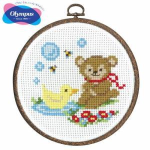 オリムパス 刺しゅう 森のかわいいなかまたち クマとアヒルはなかよし(フープ付き)【刺繍キット】|ko-da