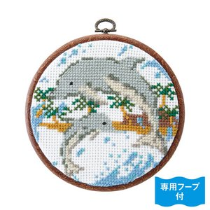 オリムパス 刺しゅうキット かんたんクロス・ステッチ なかよしな海洋生物 イルカ(フープ付き)【刺繍キット】|ko-da