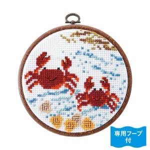 オリムパス 刺しゅうキット かんたんクロス・ステッチ なかよしな海洋生物 カニ(フープ付き)【刺繍キット】|ko-da