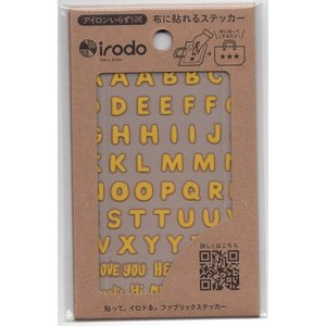 irodo(イロド) 布用ステッカー ノンアイロン アルファベット イエロー|ko-da
