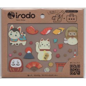 irodo(イロド) 布用ステッカー ノンアイロン ニッポン|ko-da