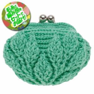 ●セット内容:ピッコロ1玉・編みつける口金1組・編み図 ※選択肢よりそれぞれ色をお選び下さい ●用意...