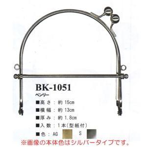 イナズマ ベンリー 幅13cm BK-1051|ko-da