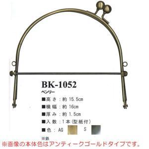 イナズマ ベンリー 幅16cm BK-1052|ko-da