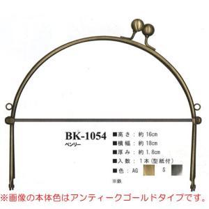 イナズマ ベンリー 幅18cm BK-1054|ko-da