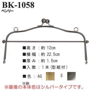 イナズマ ベンリー 幅22.5cm BK-1058|ko-da