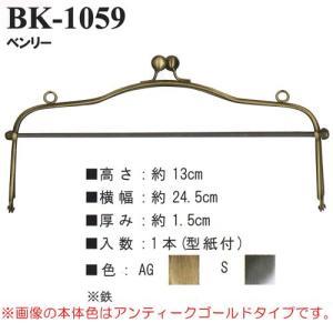 イナズマ ベンリー 幅24.5cm BK-1059|ko-da