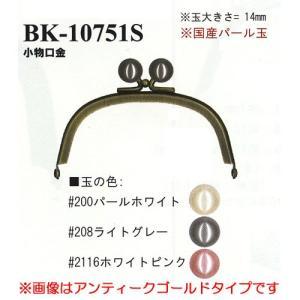 イナズマ 口金 小物口金 幅10cm BK-10751S|ko-da