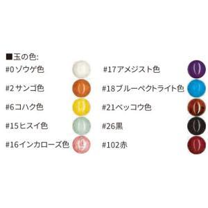 イナズマ 口金 玉付口金 幅10cm BK-1075S|ko-da|02