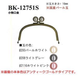 イナズマ 口金 小物口金 幅12cm BK-12751S ko-da