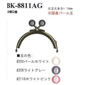 イナズマ 口金 小物口金 幅8cm BK-8811AG(金具アンティークゴールド)|ko-da