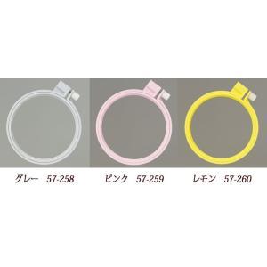 クロバー カラフル刺しゅう枠 10cm    【刺繍用品】 ko-da 02