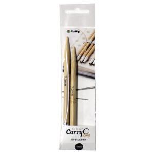 チューリップ carry C long(キャリーシーロング)単品 切り替え式竹輪針シャフト 7mm ko-da