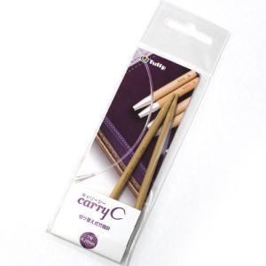 チューリップ carry C(キャリーシー)単品 切り替え式竹輪針シャフト 6〜8号 ko-da