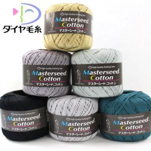 ダイヤ毛糸 マスターシードコットン|ko-da