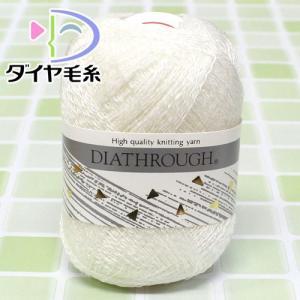 ダイヤ毛糸 スルー|ko-da