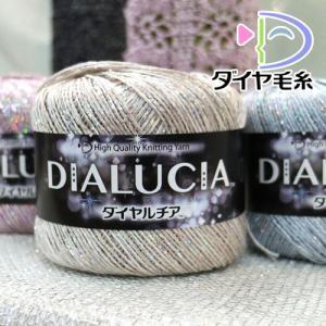 ダイヤ毛糸 ルチア|ko-da