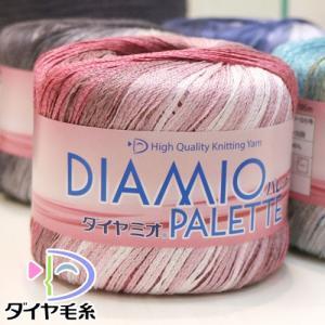 ダイヤ毛糸 ダイヤミオ <パレット>|ko-da