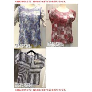 ダイヤ毛糸 ダイヤミオ <パレット> ko-da 04