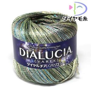 ダイヤ毛糸 ルチア<バリエ>|ko-da