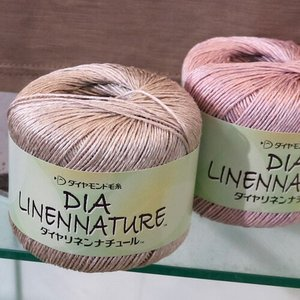 ダイヤ毛糸 リネンナチュール|ko-da