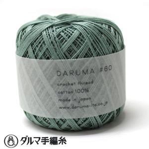 ダルマ毛糸(横田) レース糸#60 10g巻|ko-da