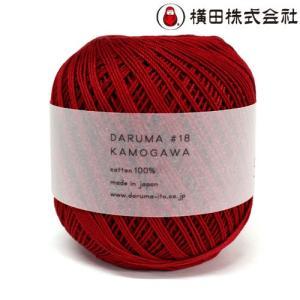 ダルマ毛糸(横田) レース糸#18 鴨川 50g|ko-da