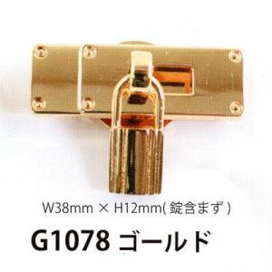メルヘンアート ラメルヘンテープバッグ用副資材 飾りマグネット金具(錠) G1078ゴールド|ko-da