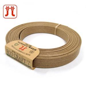 ハマナカ毛糸 エコクラフト5m 1番|ko-da